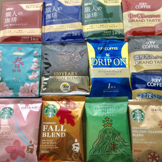 Starbucks Coffee - 【先着2名様限定★在庫限り】ドリップコーヒー福袋セット