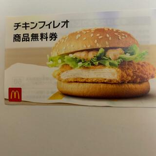 マクドナルド(マクドナルド)のマクドナルド 商品無料券 株主優待(フード/ドリンク券)