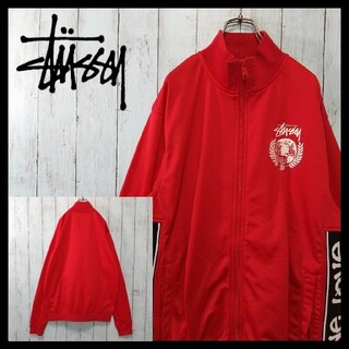 STUSSY - 【人気商品】STUSSY ステューシー ジャージ トラックジャケット