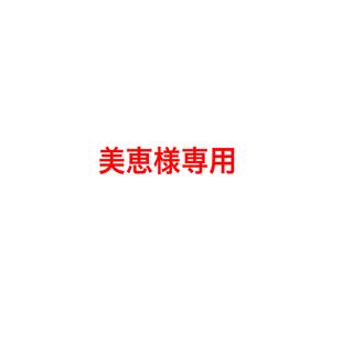 丸形キラキラ ハリウッドミラー 女優ミラー ドレッサー ダイヤモンド(ドレッサー/鏡台)
