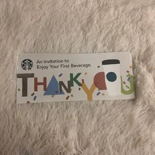 スターバックス Starbucksチケットドリンク券 10枚 送料込(フード/ドリンク券)
