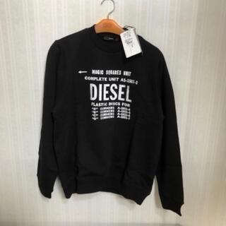 DIESEL - タグ付き 未使用 DIESEL トレーナー スウェット ブラック