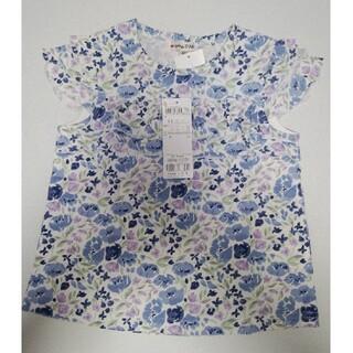 petit main - 【新品】anyFam トップス Tシャツ 110