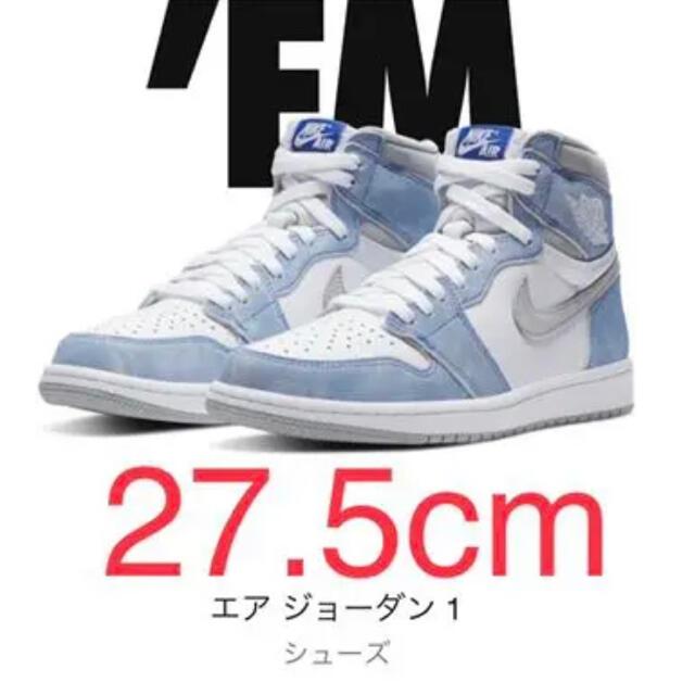 """NIKE(ナイキ)のナイキ エアジョーダン1 ハイ OG """"ハイパーロイヤル"""" メンズの靴/シューズ(スニーカー)の商品写真"""