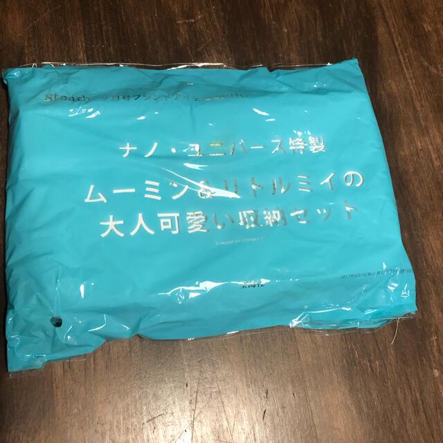 ムーミン 付録 ポーチ トレイ セット レディースのファッション小物(ポーチ)の商品写真