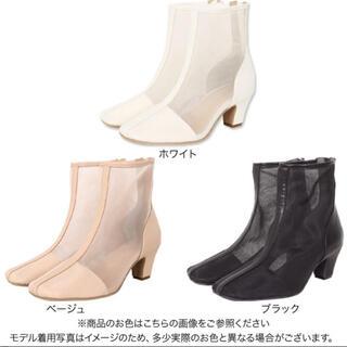 コウベレタス(神戸レタス)のシースルーブーツ(ブーツ)