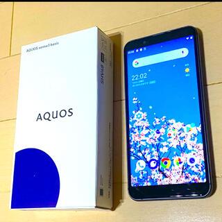 アクオス(AQUOS)の③SIMフリー新品未使用2020年製シャープAQUOS携帯電話SHV48保証付(スマートフォン本体)
