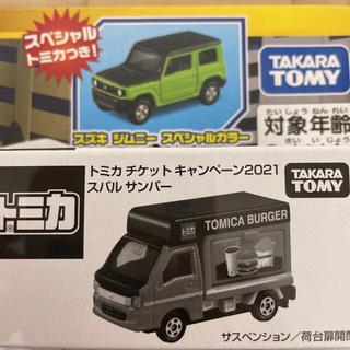 Takara Tomy - トミカ ジムニー サンバー マクドナルド 限定品