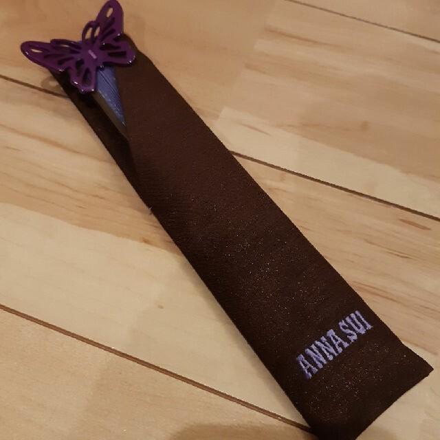 ANNA SUI(アナスイ)の新品 ANNA SUI アナスイ 扇子 パープル 紫 蝶々 蝶 レディースのファッション小物(その他)の商品写真