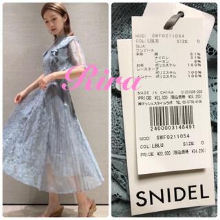 snidel - 完売色🌷新作新品🍀スナイデル レースコンビオケージョンワンピース