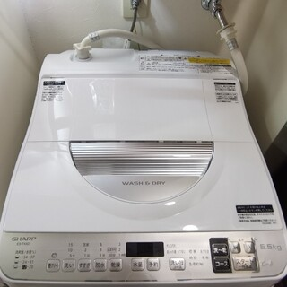 SHARP - 【大阪市 引取希望】2020年製 SHARP 縦型洗濯乾燥機 ES-TX5D-S