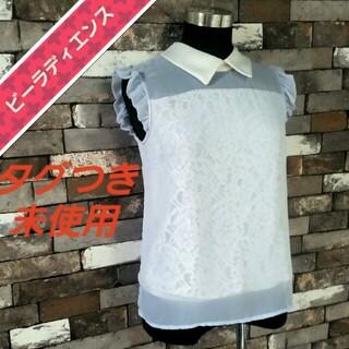 ビーラディエンス(BE RADIANCE)のノースリーブシャツ ビーラディエンス 水色(シャツ/ブラウス(半袖/袖なし))