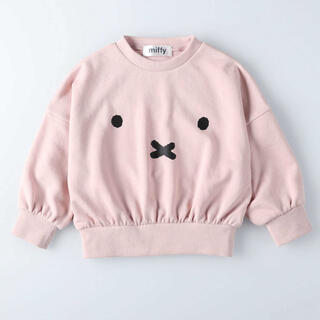 Right-on - Right-on miffy 130cm