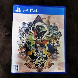 PlayStation4 - 天穂のサクナヒメ