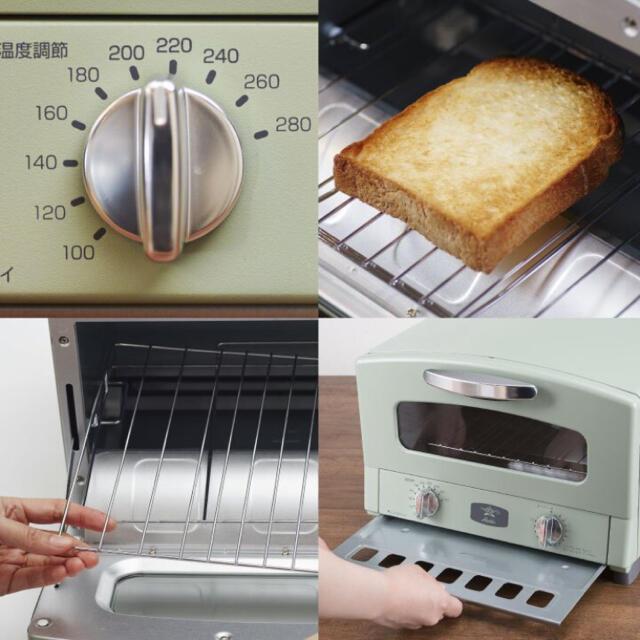 アラジン グラファイトトースター【2枚焼】(グリーン) スマホ/家電/カメラの調理家電(調理機器)の商品写真