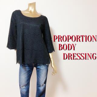 PROPORTION BODY DRESSING - プロポーションボディドレッシング 贅沢レースブラウス♡ジルスチュアート トッカ