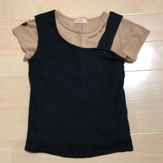 ベルメゾン - ベルメゾン キッズ 女の子 Tシャツ セット 120〜130
