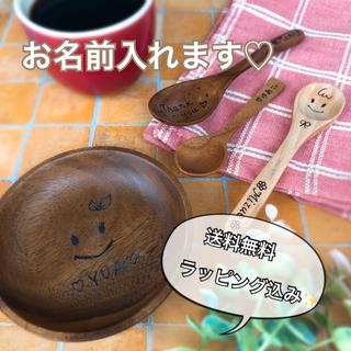 名入れボウル♡アカシアプレート⭐︎出産祝いにも♡(食器)