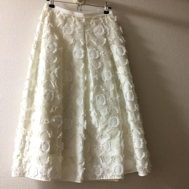 ANAYI(アナイ)のアナイ 新品未使用タグ付き スカート  レディースのスカート(ひざ丈スカート)の商品写真