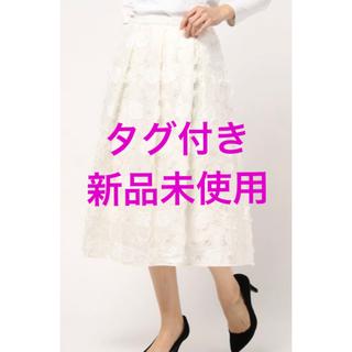 ANAYI - アナイ 新品未使用タグ付き スカート