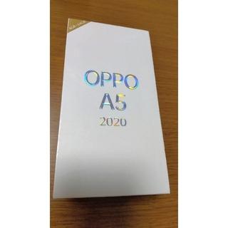 オッポ(OPPO)のオッポ OPPO A5 2020 新品未開封品(スマートフォン本体)