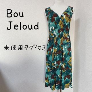 Bou Jeloud - 【未使用タグ付き】ブージュルード/ノースリーブワンピース/リーフ柄/フリーサイズ