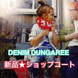 デニムダンガリー(DENIM DUNGAREE)の【新品未使用品】DENIM DUNGAREE  ラクガキ ショップコート(ジャケット/上着)