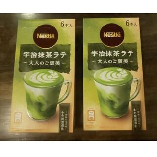 ネスレ(Nestle)のネスレ 宇治抹茶ラテ(その他)