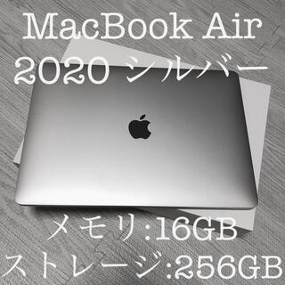 MacBook Air 2020/13インチ