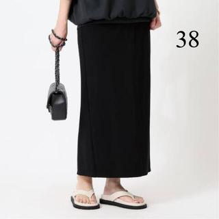 DEUXIEME CLASSE - 新品☆ Jersey Long タイトスカート  38