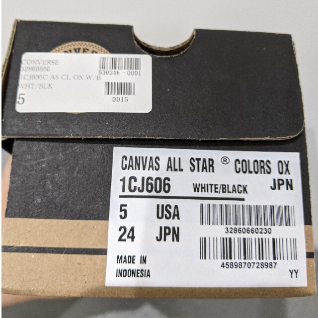 CONVERSE(コンバース)のコンバース CONVERSE キャンバスオールスター レディースの靴/シューズ(スニーカー)の商品写真