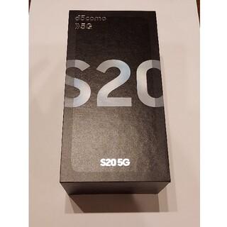 Galaxy - Galaxy S20 5G クラウドホワイト 128 GB docomo
