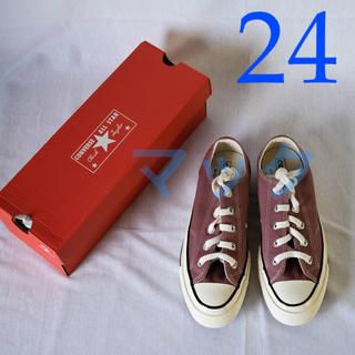 CONVERSE - Converse CT70 チャックテイラー1970s あずき 24cm