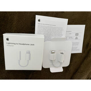 アップル(Apple)のApple ヘッドフォンジャックアダプタ(変圧器/アダプター)
