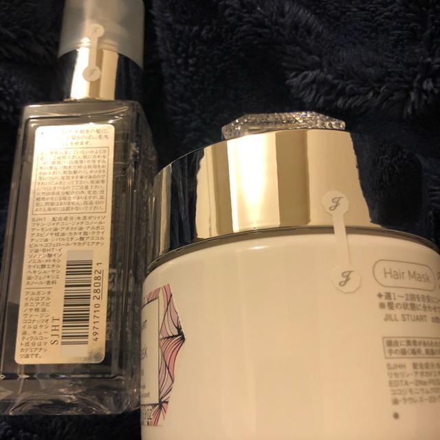 JILLSTUART ジルスチュアート まとめ売り コスメ/美容のヘアケア/スタイリング(シャンプー)の商品写真