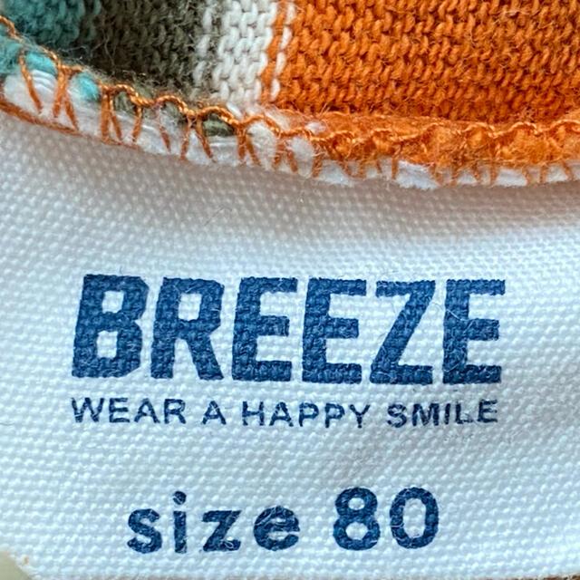 BREEZE(ブリーズ)のBREEZE ロンパース キッズ/ベビー/マタニティのベビー服(~85cm)(ロンパース)の商品写真