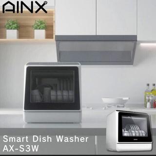 AINX 食器洗い乾燥機 AX-S3 W 工事不要型 食洗機