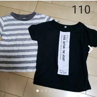 futafuta - tシャツ 110