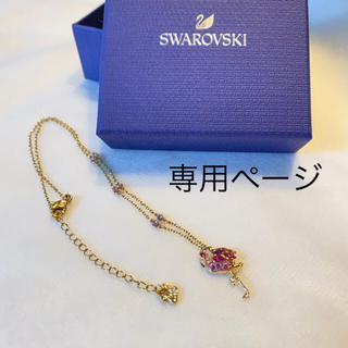 スワロフスキー(SWAROVSKI)のスワロフスキー ネックレス フラミンゴ(ネックレス)