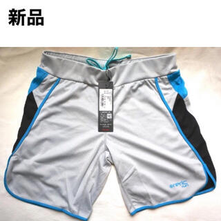 【 新品・タグ付き 】 レリック バイカラー ランニング パンツ グレー L