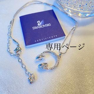 スワロフスキー(SWAROVSKI)のスワロフスキー ネックレス ヘッドフォン(ネックレス)