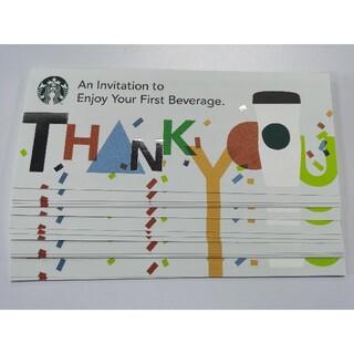 Starbucks Coffee - スターバックスコーヒー ドリンクチケット  10枚 スタバ STARBUCKS