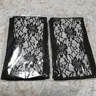 アルソア(ARSOA)のアルソア UV手袋 2枚セット(手袋)
