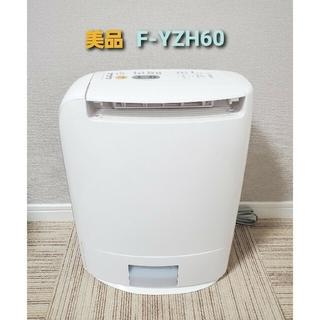 Panasonic - 美品  パナソニック 除湿乾燥機 F-YZH60 エコナビ ~14畳 梅雨