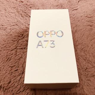 オッポ(OPPO)の【ほぼ未使用】OPPO A73 ダイナミックオレンジ(スマートフォン本体)