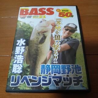 JACKALL - 水野浩聡 JACKALL アングリングバス DVD