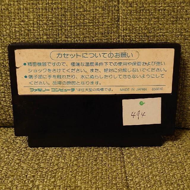 ファミリーコンピュータ(ファミリーコンピュータ)のFC  ポートピア連続殺人事件 エンタメ/ホビーのゲームソフト/ゲーム機本体(家庭用ゲームソフト)の商品写真