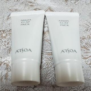 アルソア(ARSOA)のアルソア クレイパック 30g×2個(パック/フェイスマスク)