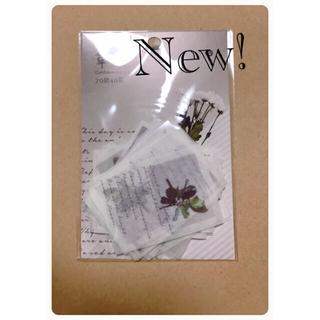 Journamm 40 ピース/パックの手紙時間詩和紙装飾文房具ステッカー