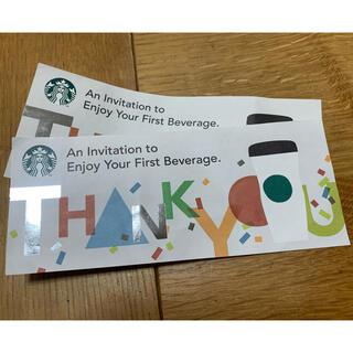 スターバックスコーヒー(Starbucks Coffee)のスターバックス ドリンクチケット 2枚(フード/ドリンク券)